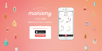 Japan's Monomywantsyou to design fashion accessories via smartphone