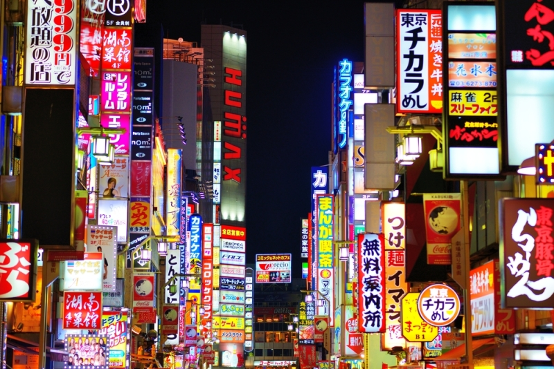 Tokyo, Japan, where both Amazon & Netflix are now available