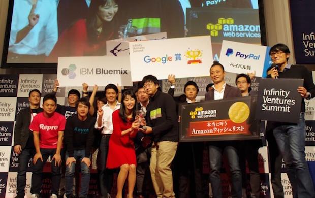 ivs-2015-fall-kyoto-launchpad-award-presenting
