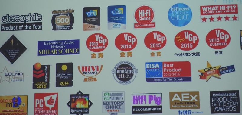 Some of ESS's recent product awards.