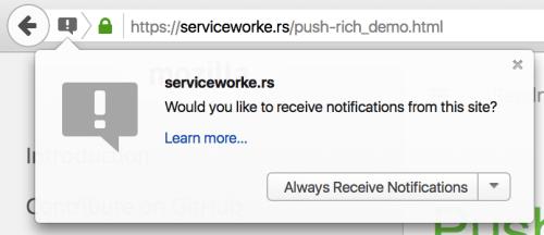 firefox_push_notification_permission