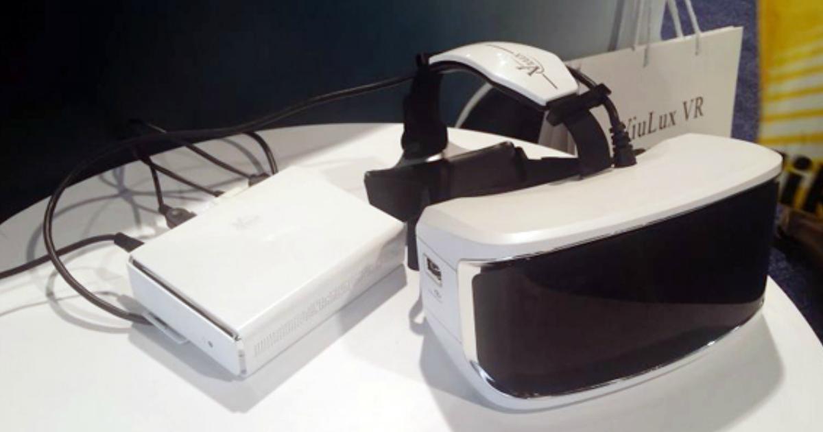 Viulux VR