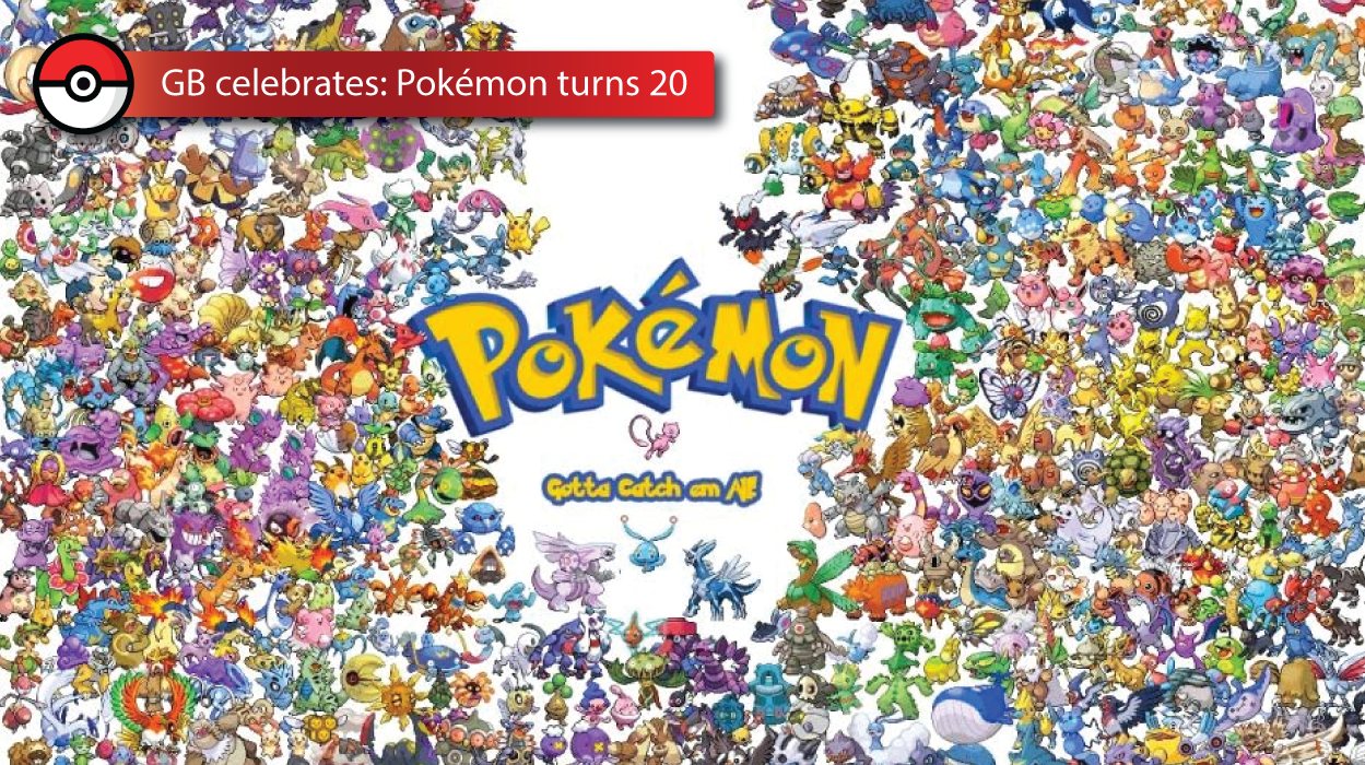 2016 is the year we celebrate Nintendo getting us addicted to catching 'em all.