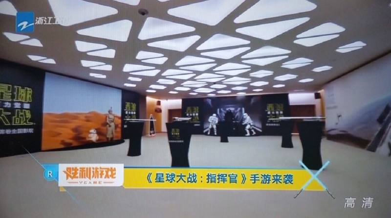 Star Wars Commander is getting a lot of air time on Chinese TV.
