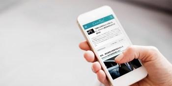 Japan's telemedicine and drug delivery platform Port Medical raises $7.9 million