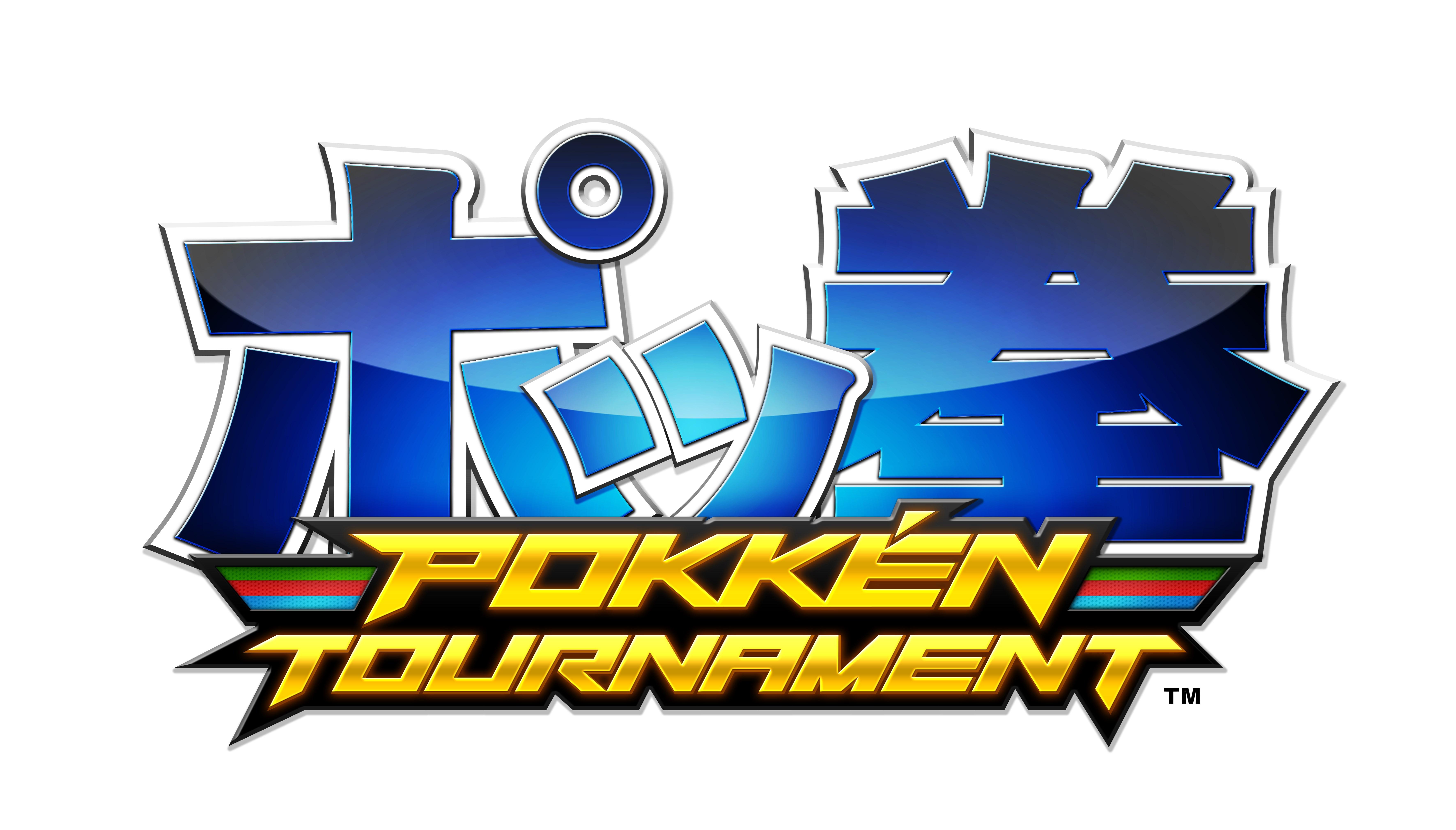 N3DS_PokkenTournament_logo_png_jpgcopy