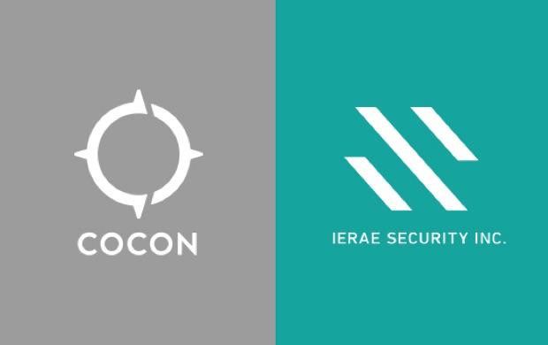 cocon-ierae-security_logos