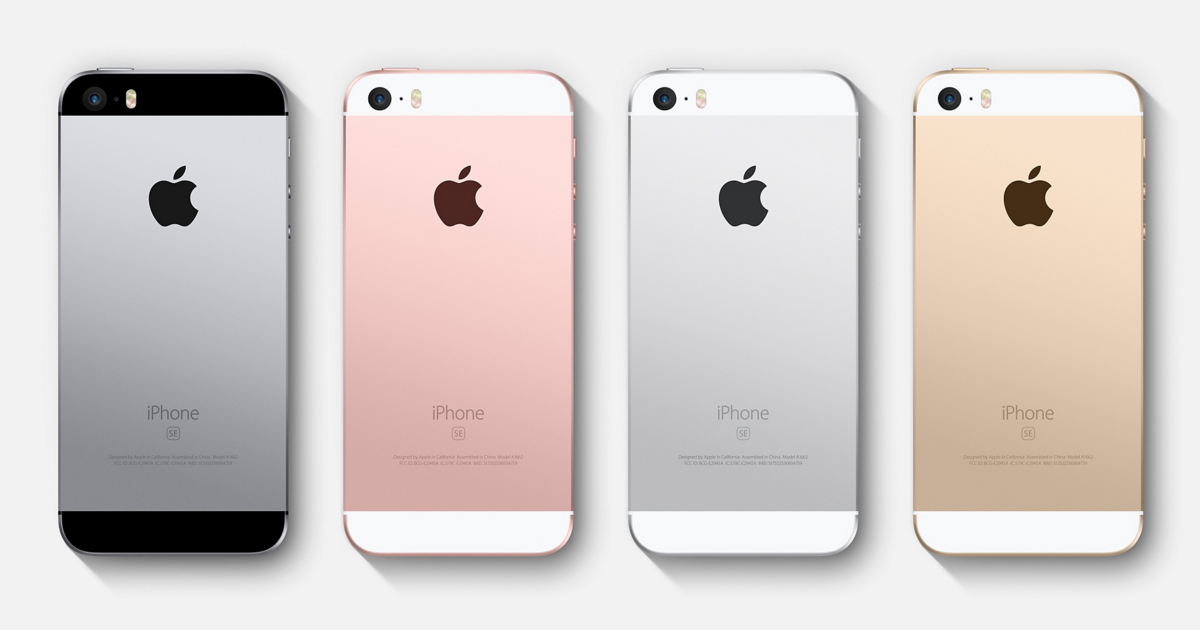 newest 78574 dcf6d Case makers expect iPhone SE 2 to get A10 Fusion, ditch headphone ...