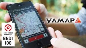 yamap_featuredimage