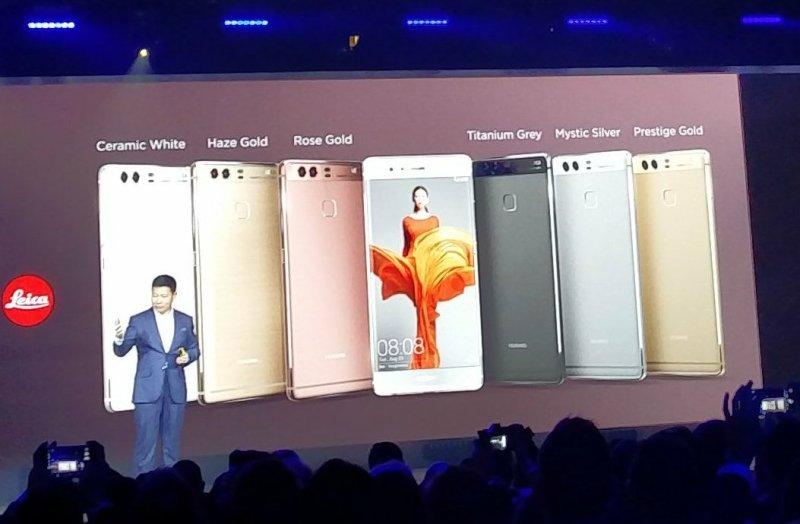 Huawei P9: 6 colors