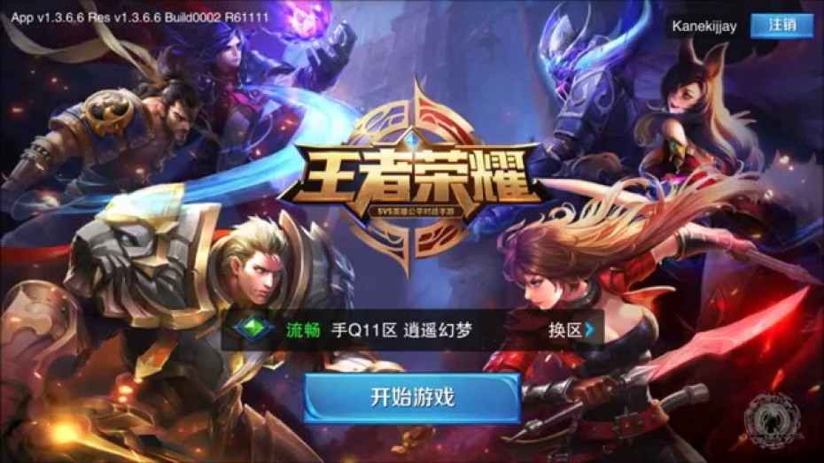 Mobile Legends Engine