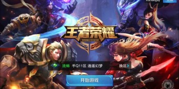 45% of top-100 Android-game revenues in China belong to Tencent
