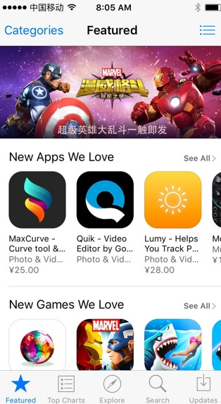 Kabam's Marvel mobile game was highlighted in the App Store in China.