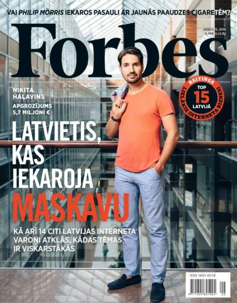 Halavins on the cover of the Latvian edition of Forbes magazine.