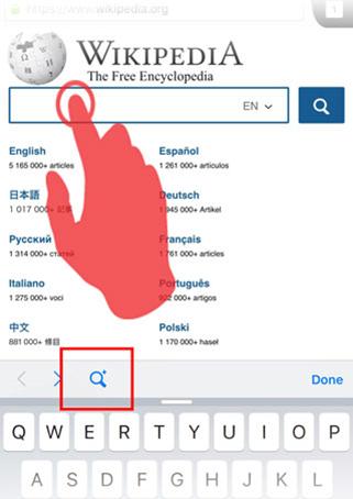 firefox_ios_search_engine
