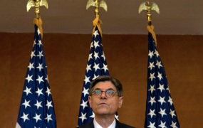 This is a photo of U.S. Secretary of the Treasury Jack Lew attends a news conference at the close of the G20 Finance Ministers and Central Bank Governors meeting in Chengdu in Southwestern China's Sichuan province, Sunday, July 24, 2016.