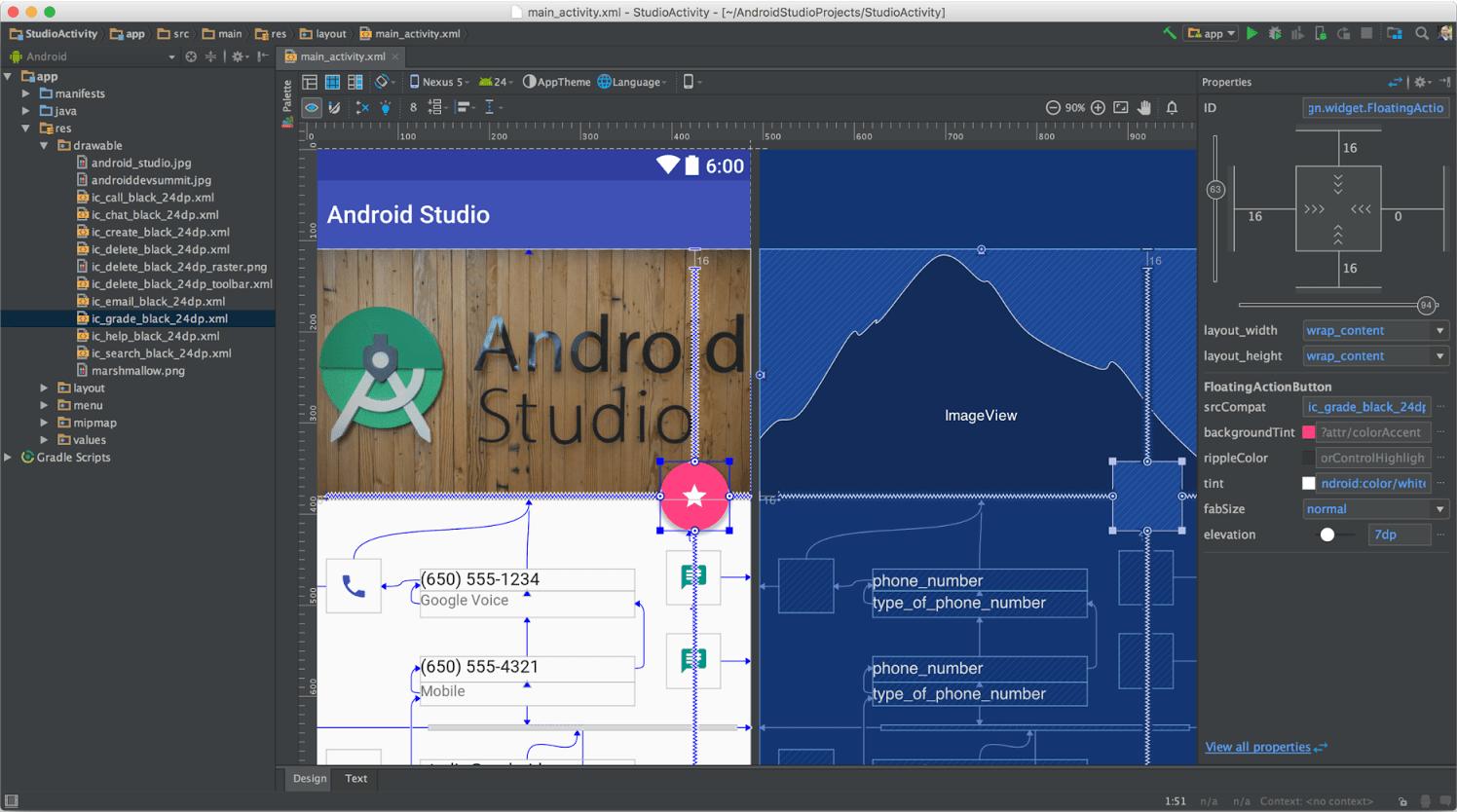 android_studio_22