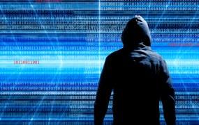 cybercrime shutterstock_231469675