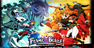 If Flame x Blaze looks familiar, it's probably because you played the designers previous game The World Ends With You.