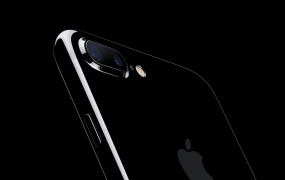A promotional photo of the iPhone 7 Plus