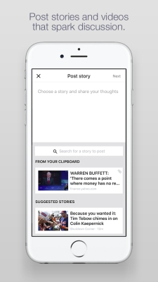 Yahoo Newsroom now lets you share stories that are interesting with others.