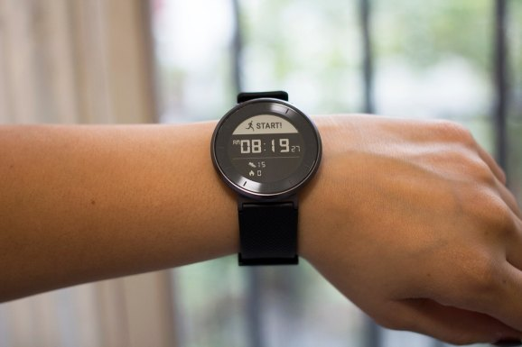 huawei fit. huawei fit, a quirky, simple fitness tracker, launches in the u.s. for $130 fit