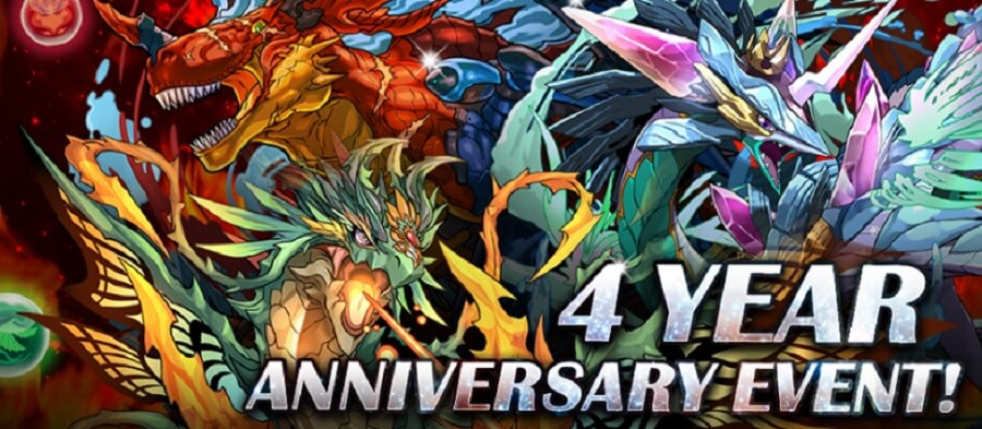 puzzles and dragons ultimate hack
