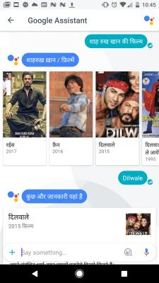 Hindi: Allo