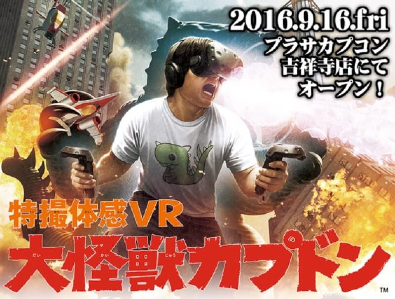 Capcom is trying out Capdon, a VR game in a Japanese arcade.