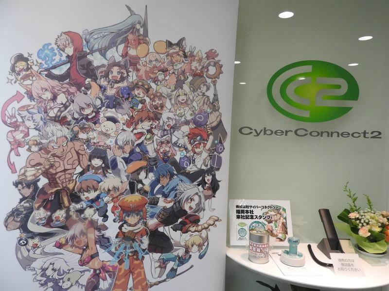 CyberConnect2's entrance in Fukuoka, Japan.