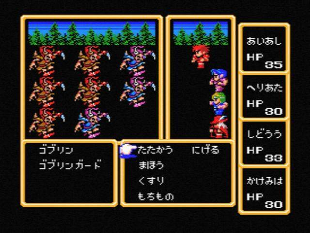 The original Final Fantasy.