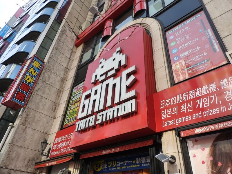 A multi-story arcade in Tokyo.