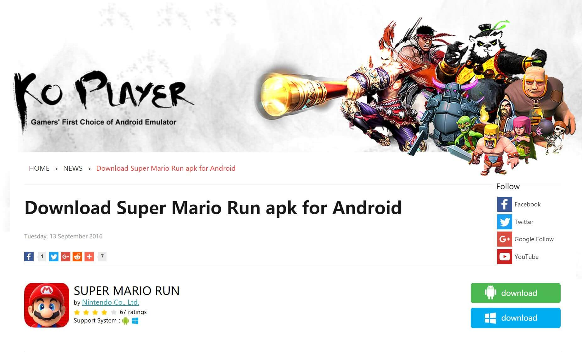 Did you download a Super Mario Run APK for Android? That's malware