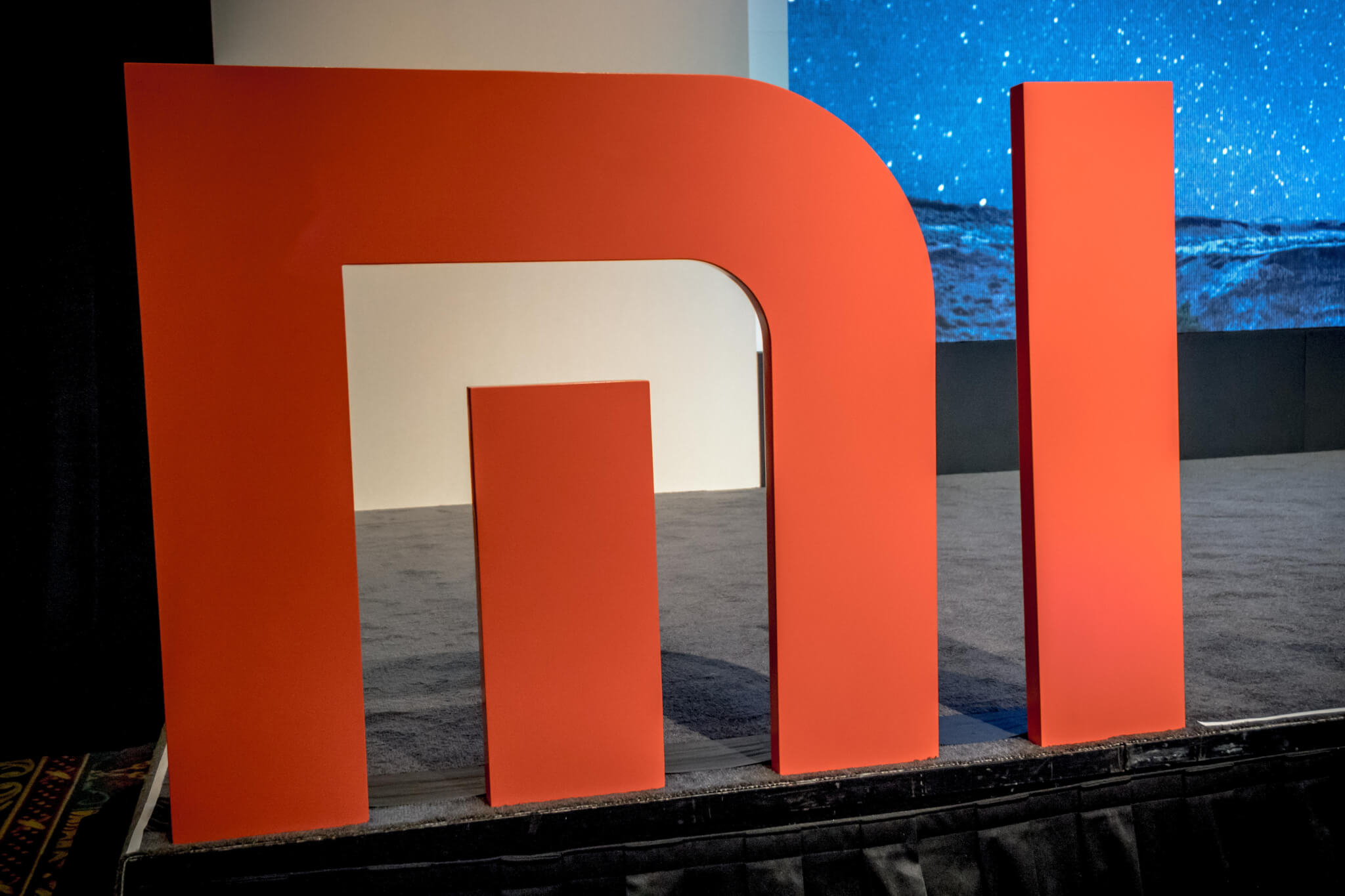 Xiaomi IPO Fails to Raise Anticipated Funds After Low End Pricing