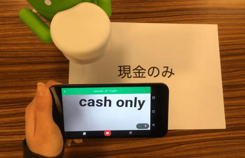 Google Translate: Word Lens