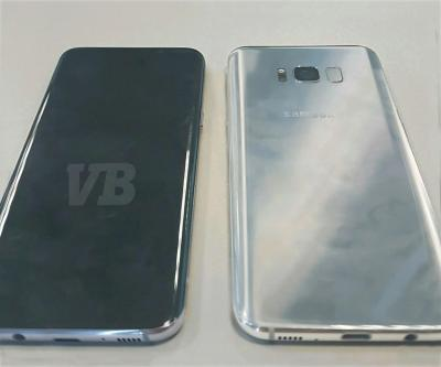 0448c44166760 This is the Samsung Galaxy S8