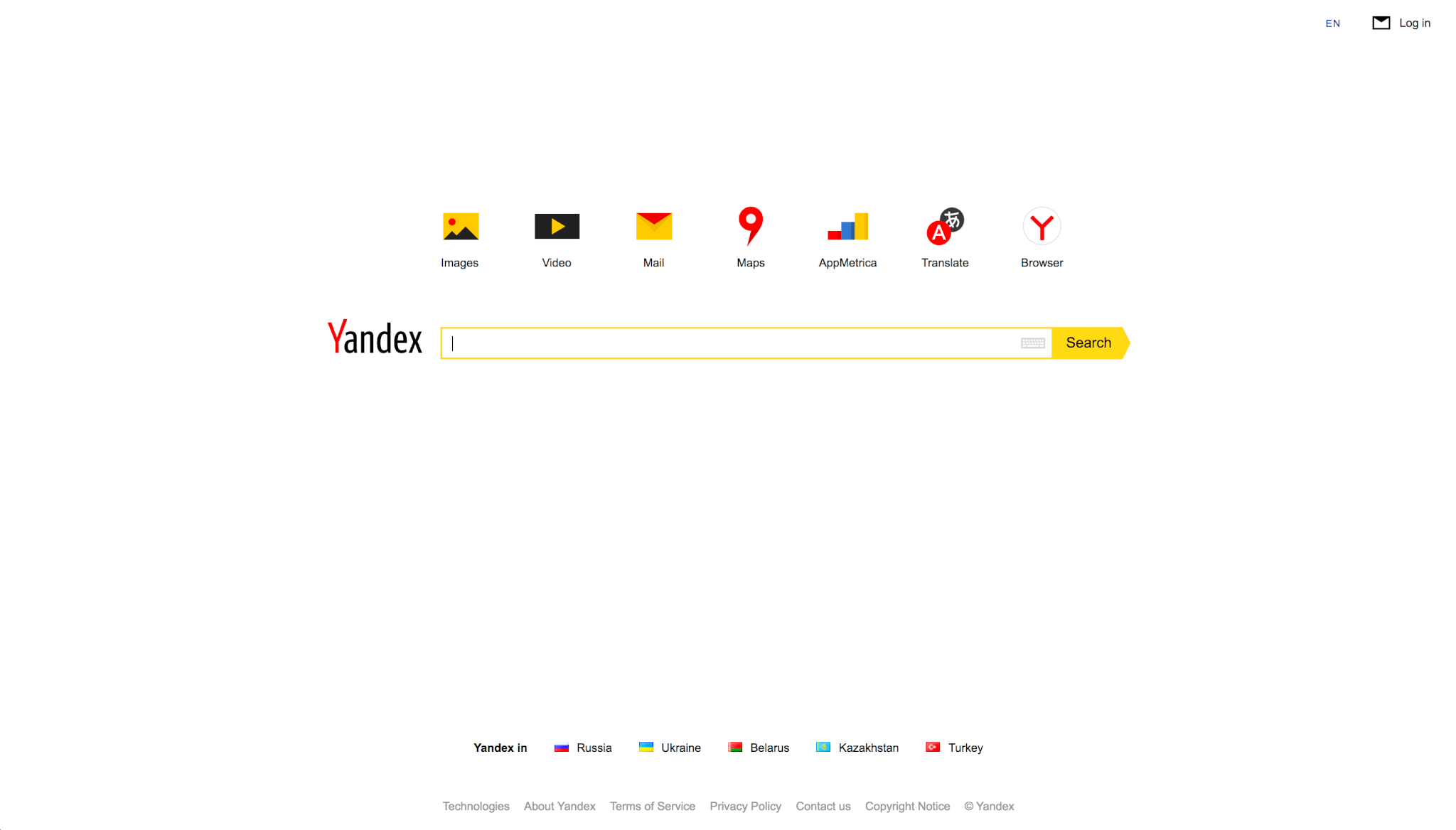 Search for people in Yandex. How to find a person in Yandex by photo, by last name, by email 10