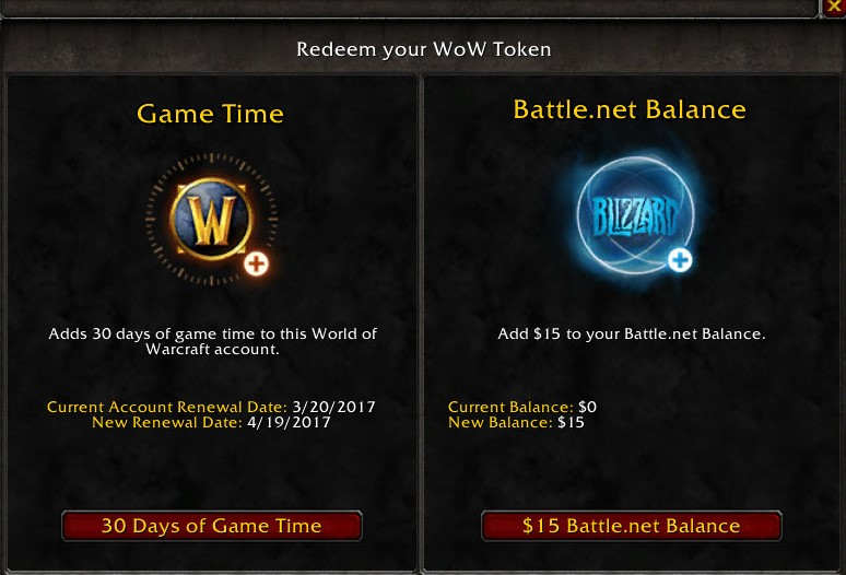 What the WoW Token screen looks like when you redeem the item.