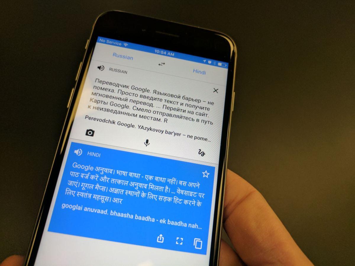 Google taps neural nets for better offline translation in 59