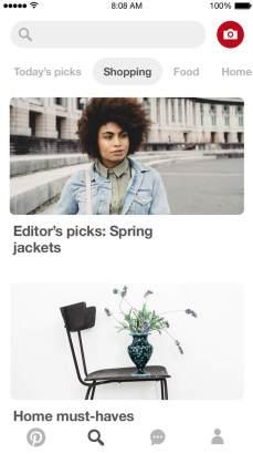 Pinterest: Lens