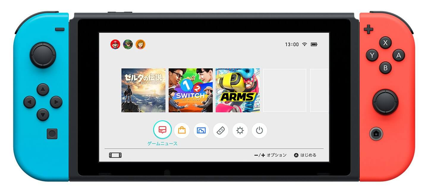 Nintendo Switch Lite Guide How To Share Digital Games Venturebeat