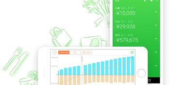 Japanese finance app Moneytree raises $9 million to grow enterprise business