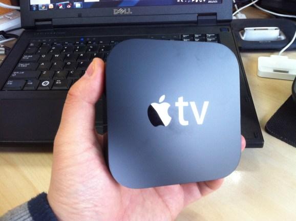 The fourth-generation Apple TV.