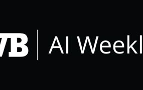 This an image of the AI Weekly Newsletter logo
