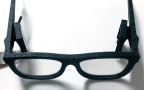 Skinnier AR glasses!