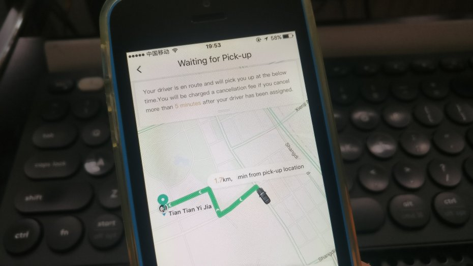 Chinese e-taxi giant Didi goes bilingual with English-language app and real-time translations