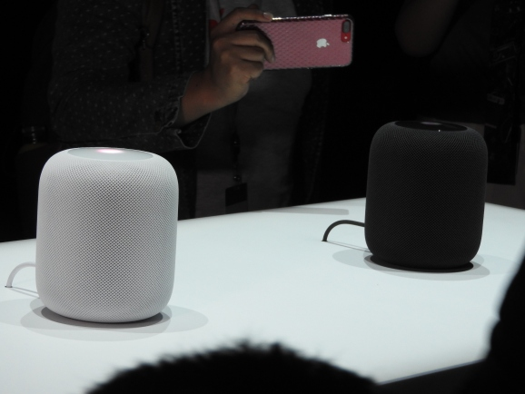 This is a picture of an Apple HomePod