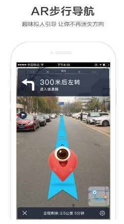 How to navigate China without Google Maps and your other