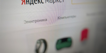 Yandex and Sberbank announce $500 million joint venture to create 'leading ecommerce ecosystem' in Russia