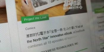 Kickstarter opens to crowdfunders in Japan